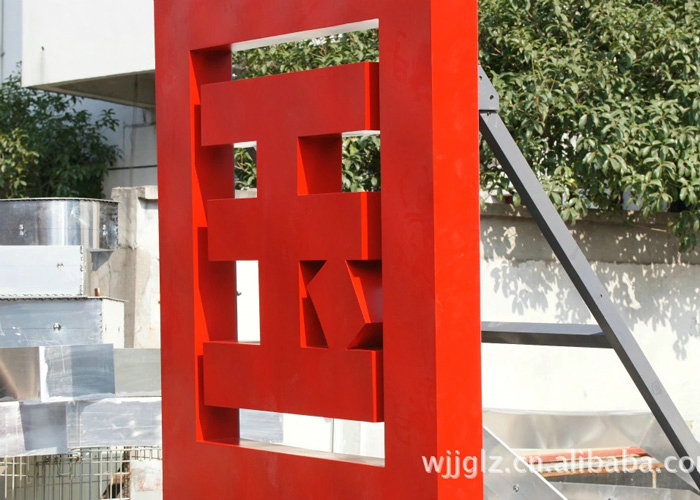 Large outdoor Stoving Varnish Letter Signs