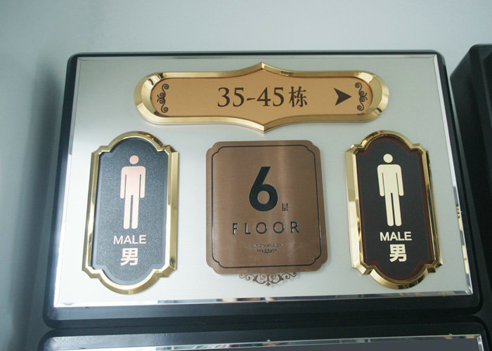 Stainless steel men and women toilet metal plate