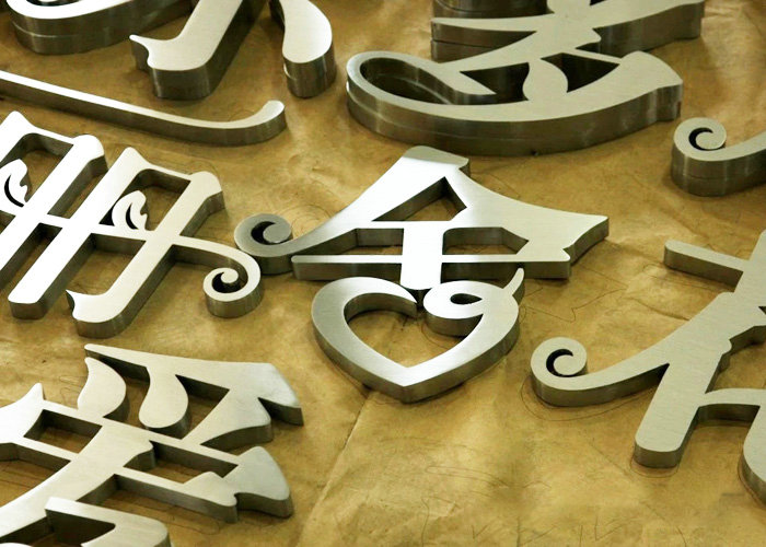 Decorative brushed stainless steel letters on the wall