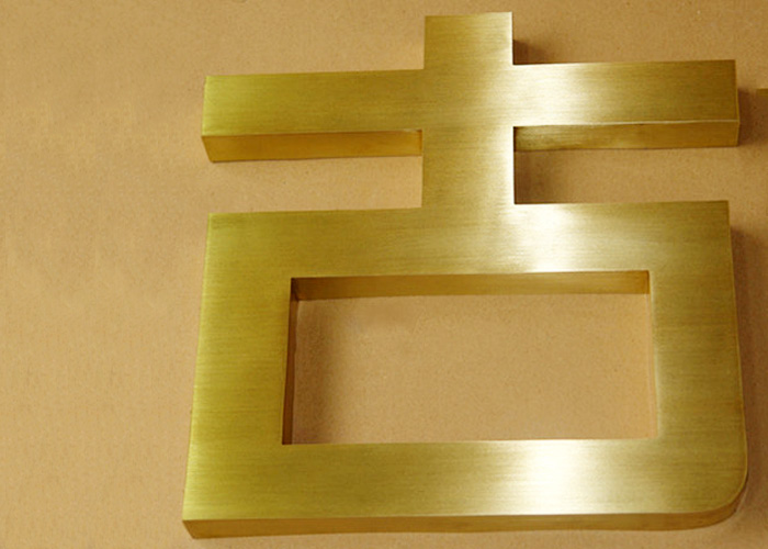 3D stereo metal polished brass letter logo