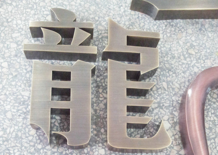 Hot sale seamless welded archaize stainless steel letter