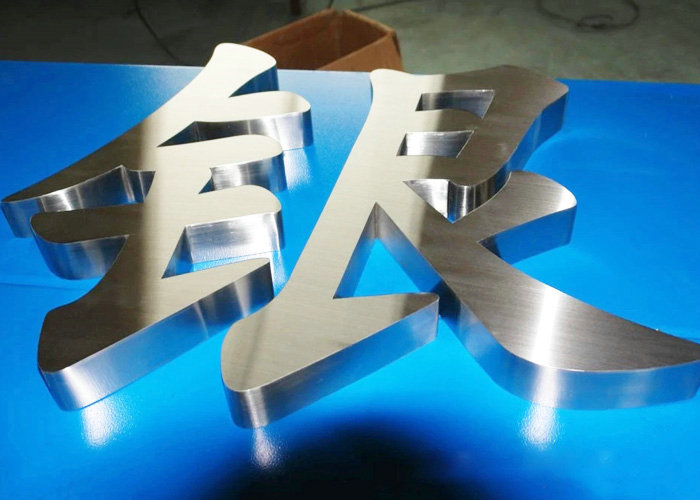 High-quality 3D polished brushed stainless steel letters