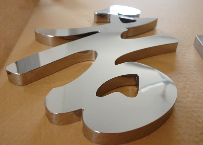 High quality laser cut mirror stainless steel letters