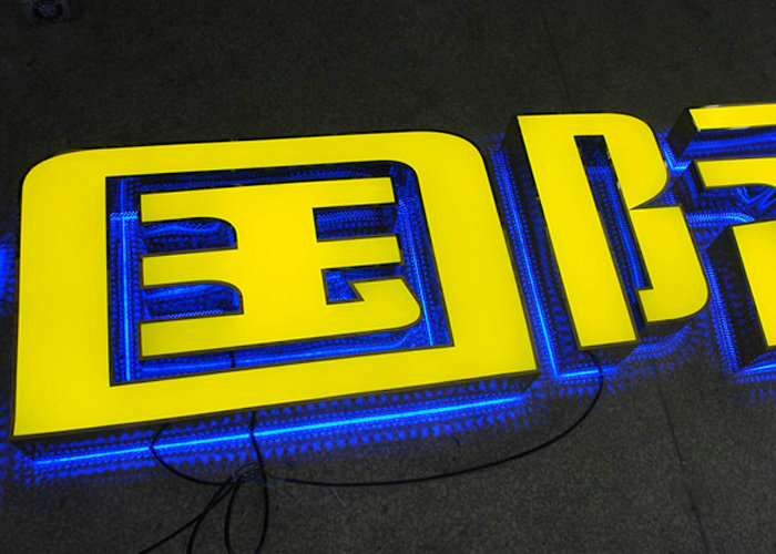 Hot sale large advertising light letter sign light box
