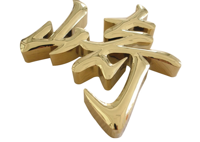 Gold-plated polished mirror stainless steel letters