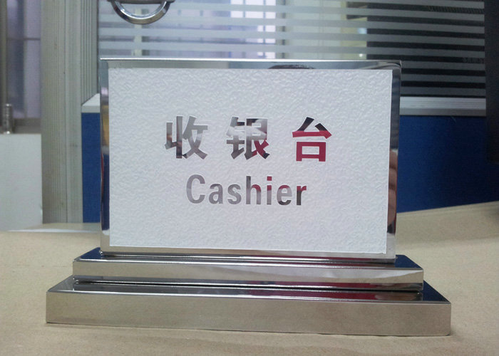 Stainless steel metal sandblast painted table sign cashier signage