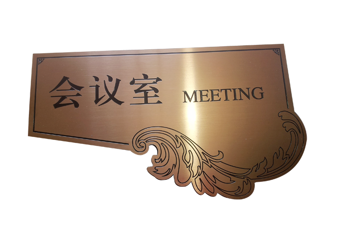 Office stainless steel painted metal door name sign plate signage for meeting room