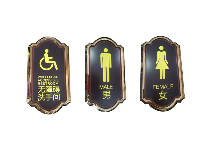 Direct sale customized stick on wall toilet metal sign plate