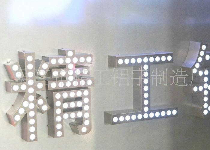Stainless steel front illuminated perforated glowing letters