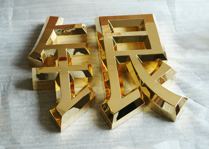 Edge polished galvanized stainless steel welded letter