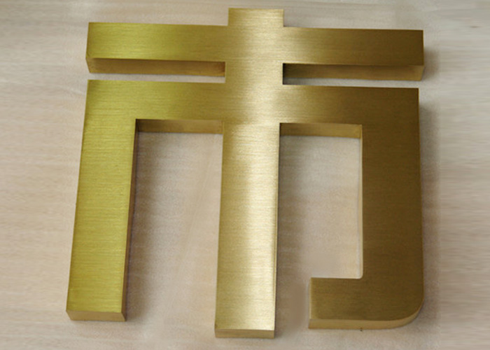 Stainless steel welded brass letter signs