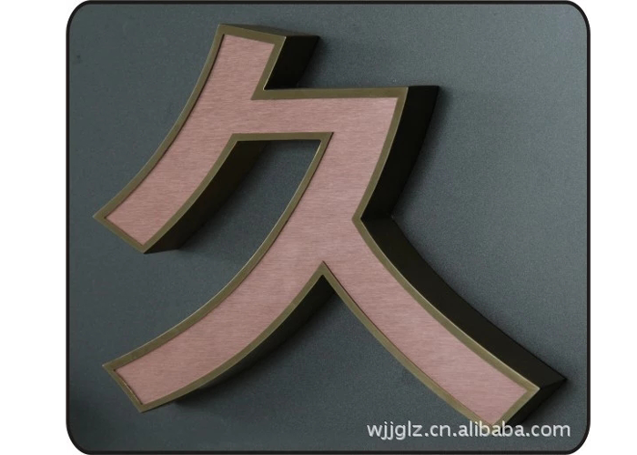 Acrylic Iron welding Color letter