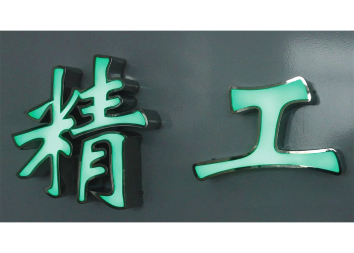 Outdoor stereo advertising light box sign