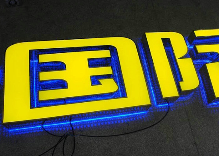 Large outdoor led luminous frameless letter logo