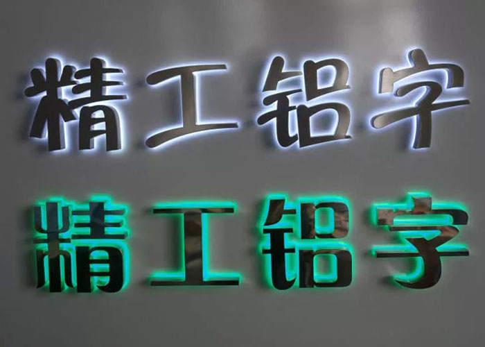 Advertising backlit led letter logo signage