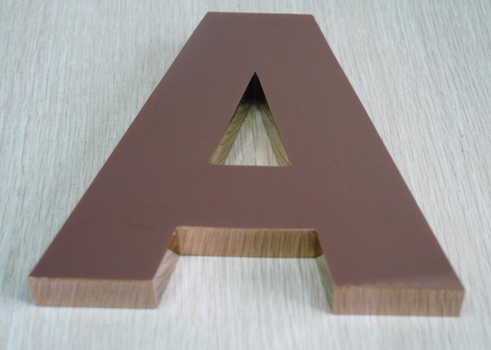 Welding Aluminum Plane letter