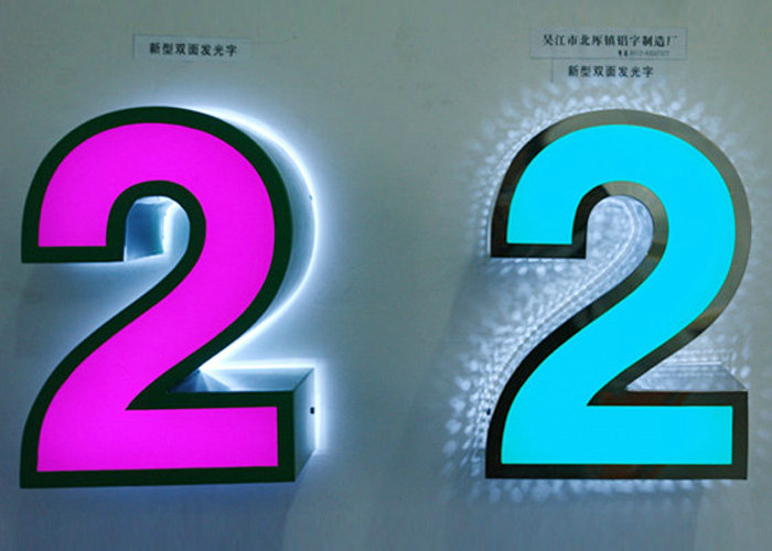 Glowing outdoor letter light box sign